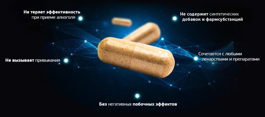more-spermi-dlya-zheni-i-muzha